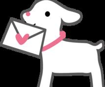 誰にでも簡単!メールアドレスを登録するだけの副収入をご紹介します!