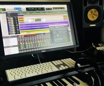 サンプル有 | アレンジ、楽曲・音源制作します 高コスパ!高クオリティの楽曲・音源をお求めのあなたへ