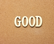 褒めます、褒めまくります 自信がない、頑張ってるのに苦しい。そんな時は活用してください