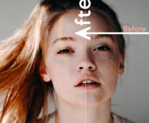 アプリよりも自然に!お肌を綺麗に修正いたします 前撮りや宣材写真など大事なシーンで使う写真を美しくしたい方へ