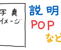 オリジナルPOP作成❗️作ります 商用〜個人用まで幅広いPOPを作成いたします