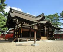 神様へのお手紙 住吉神社の総本社・住吉大社にお参り致します