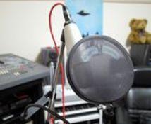 音声広告・外部リンクをブログに作成、掲載します(SEO対策に)