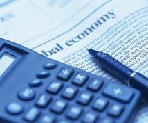 投資初心者の方へ、不動産年金のつくり方をお教え致します!
