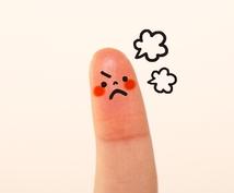 ストレスを感じる相手とうまく付き合っていく方法お伝えします