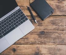 ネットで月5万を達成するお金稼ぎの方法を教えます 忙しくて時間がない会社員や、お金に困っている学生の方々へ