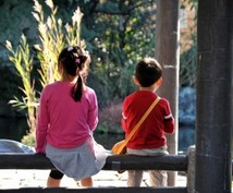 お子様との関わり方のご相談にのります 〜お子様の困った行動を改善するために〜