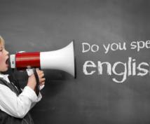 日本にいながらも英会話法上達秘訣を教えます 英語話したいのに話せないあなたへ