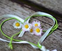 あなたの心、癒します 悩みがある人、ちょっと話を聞いてほしい人へ