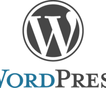 格安でWordPressのサイトを製作します 【サーバー込み】サイトを持ちたいけど構築方法が分からない方へ