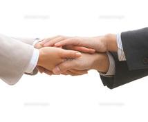 一生求められる【売込まないセールス】の本質教えます 押売り・お願いセールスはもうしなくていいんです。