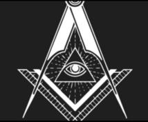 あなたの知らない世界の真実・闇を1つ教えます 世の中には私達に知らされない真実があらゆる分野で存在します。