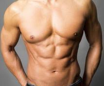 私が筋力トレ1ヶ月で効果を出した極意教えます 筋力トレをやっているがなかなか効果が出ないあなたにオススメ!