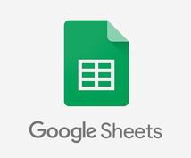 スプレッドシートの作業を自動化します 面倒な作業をGoogleAppScriptで自動化します★