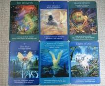 夢や願いを実現するためにカード10枚引きをします 行動する為の指針・やる気が欲しい、願いを実現したい方オススメ