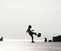 【少年サッカーコーチ必見】子どもがぐんぐん伸びる練習法教えます。