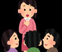 日本語で自己紹介の練習をします 自分のことを日本語で話そう!!