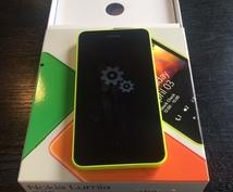 格安SIM導入のお手伝いいたします 100円でも安く携帯代を抑えたい方へ導入などをご紹介します。