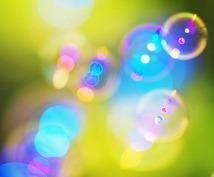 言霊を使った「光の言葉セラピー」により、願望達成への扉を30〜60分で開きます