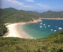 普段とは違う香港・中国旅行となるようお手伝いします 観光ツアーに飽きた方へオススメ‼