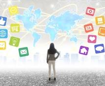 デジタルマーケティングの相談にのります Google出身者が教えるデジタルマーケティング改善相談