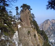 中国語(普通話)~初級or中級者対象~お教えします 中国留学&駐在経験ある日本人が、親身になってお教えします☺️
