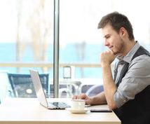人気副業サイトにサービスの紹介記事を掲載します 副業に関するサービスの告知にオススメ! 認知度アップに有効!