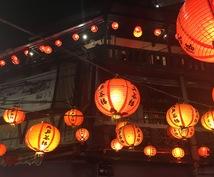 台湾在住の僕があなただけの旅行プラン作ります 台湾旅行が初めてでも隅から隅までたっぷり満喫したいあなたへ