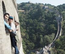 豪中米日留学の相談に乗ります オーストラリア、アメリカ、中国へ留学経験あり