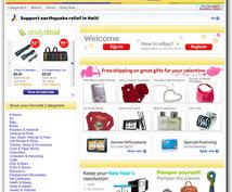海外オークション「ebay」出品者とやり取りします 現在お試しで、やり取り回数制限なし!