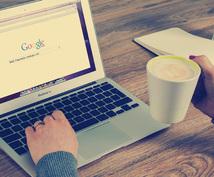 ネットに関わる作業何でもやります!ブログ作成、アカウント取得、データ入力など!