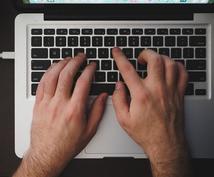 Macを宝の持ち腐れにしている人に教えます 1日を27時間に増やすMac作業効率10倍化トレーニング動画