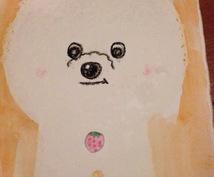 あなたの写真をもとにペットの絵を描きます!