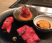 渋谷区・港区のディナーデートをプランニングします 都内在住20代キラキラ女子がデートをお手伝い♡
