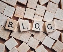 お店のブログ更新が大変!ほぼ毎日ブログを更新します スタッフが雇えなくてお店のブログ更新が追い付かない時に