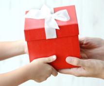 小さいお子さん向けのおすすめプレゼント選びます 新米パパ・ママ・おじいちゃん向け!3児のママがサポート
