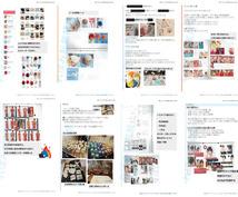 超リアル 結婚式マニュアル PDFご提供します 卒花の超リアル後悔&勝算 2.6万字スマホ77画面分