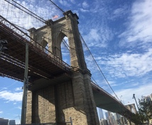 NY旅行のプラン立てます 5年間NYに住んでいた経験を生かして、素敵なプラン立てます!