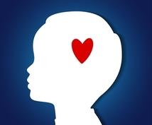 不安が一瞬ですぐに消える方法を心理学で教えます 不安をネガティブな感情と思っていませんか?そんな方にオススメ