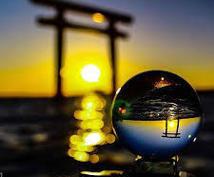 霊感霊視 霊感タロットで占います 幸運の鍵を見つけましょう。素敵な未来があなたを待っています。