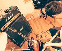 超絶分かりやすくギターレッスンします 覚えることや理論が多過ぎてなにをしたらいいか分からない方
