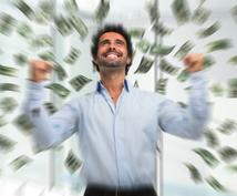 規制緩和ビジネスのご案内をしています 副業、起業しようとしている方に必見!