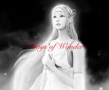 6月28日 ☆ 満月 ☆の魔術を施術します ♡あなたの恋愛願望成就♡を応援します。