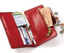 【金欠からの脱却】貯金の仕方 お教えします