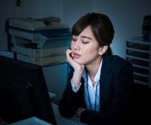 営業職15年、元営業マンが悩みを聞きます 営業職が合わない、異動で営業に、悩んでいるあなたへ!
