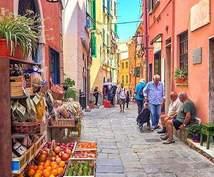 イタリア料理の[歴史]を教えます イタリア料理史が好きなかた向け