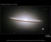 天文学の疑問にお答えします 文系でも気楽に楽しめる星空、いかがですか?