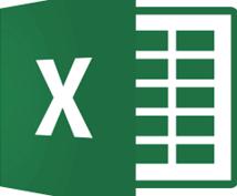 資料作成のお手伝いをいたします Microsoftofficeの資料作成を代行いたします。