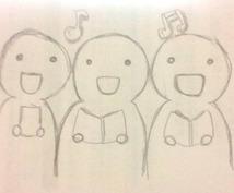 〈選曲〉あなたの歌声に合った歌手・曲を教えます(男声)