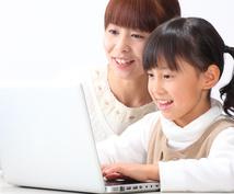 ご自宅でお子さんのプログラミング体験ができます スクールの無料体験は敷居が高い? 自宅で体験なら安心です!